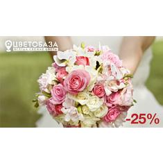 Заказать цветы в ижевске на дом оплата картой, стабилизированный букет невесты